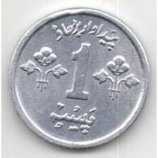 1 пайса, Пакистан, 1974