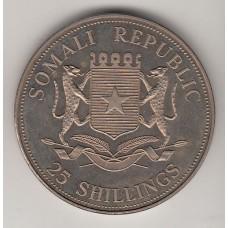 25 шиллингов, Сомали, 2004