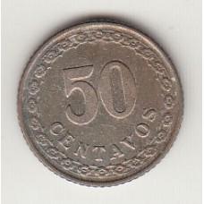 50 сентаво, Парагвай, 1925