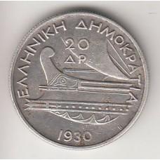 20 драхм, Греция, 1930