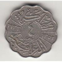 4 филса, Ирак, 1933
