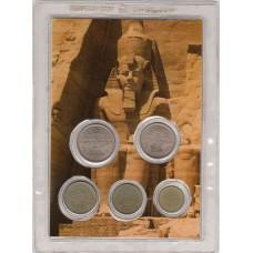 набор монет (1,2,5,10, 25 миллимов), Египет, 1984