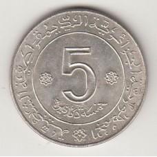 5 динаров, Алжир, 1972