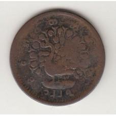 1/4 пья, Мьянма, 1865