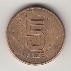 5 гульденов, Нидерланды, 2000