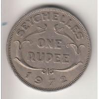 1 рупия, Сейшелы, 1972
