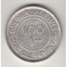 100 милей, Палестина, 1942