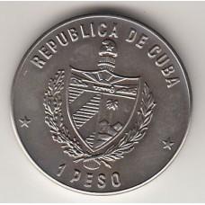 1 песо, Куба, 1985