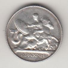 1 драхма, Греция, 1910