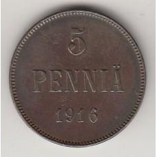 5 пенни, Финляндия, 1916