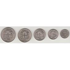 набор монет (50 лепт, 1,2,5,10 драхм), Греция, 1969