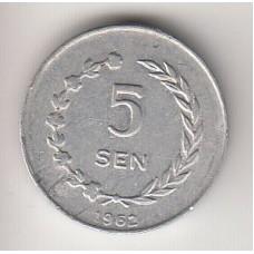 5 сен, Индонезия (Ириан), 1962