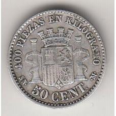 50 сентимо, Испания, 1870