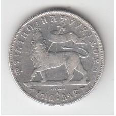 1/2 быра, Эфиопия, 1887