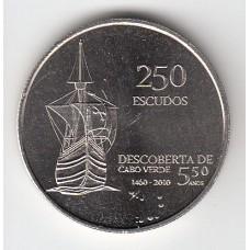 250 эскудо, Кабо-Верде, 2010