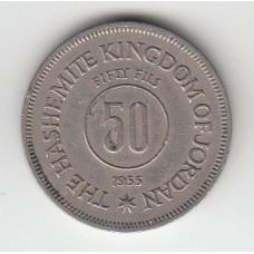 50 филсов, Иордания, 1955