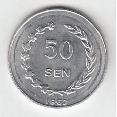 50 сен, Индонезия (Ириан), 1962