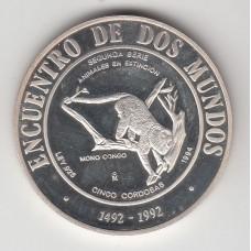 5 кордоб, Никарагуа, 1994