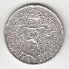 18 пиастров, Кипр, 1921