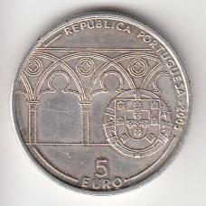 5 евро, Португалия, 2005