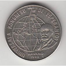 1 песо, Куба, 1990