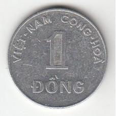 1 донг, Южный Вьетнам, 1971
