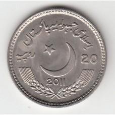 20 рупий, Пакистан, 2011
