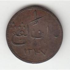 1 кепинг, Малакка, 1831