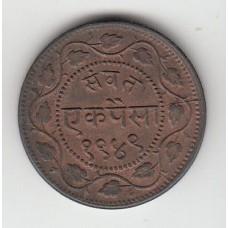 1 пайса, Барода (Индия), 1891