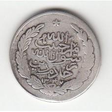 1/2 рупии, Афганистан, 1929