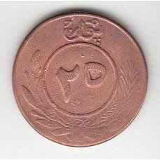 25 пул, Афганистан, 1930