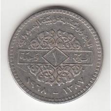 1 фунт, Сирия, 1968