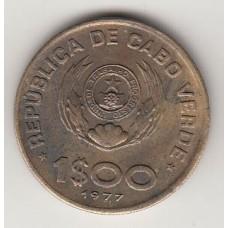 1 эскудо, Кабо-Верде, 1977