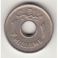 монета 1 мильем, Египет, 1928год , стоимость , цена