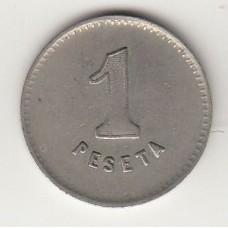 монета 1 песета, кооперативный токен, Испания, 1937год , стоимость , цена