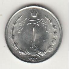 монета 1 реал, Иран, 1973год , стоимость , цена