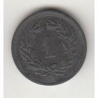 1 сантим, Швейцария, 1946