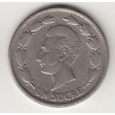 монета 1 сукре, Эквадор, 1937год , стоимость , цена