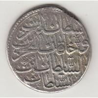 1 золота, Османская империя, 1703