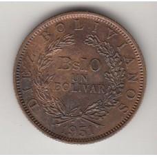 10 боливиано, Боливия, 1951, albonumismatico.su