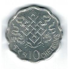 монета 10 четрум, Бутан, 1974год, стоимость , цена