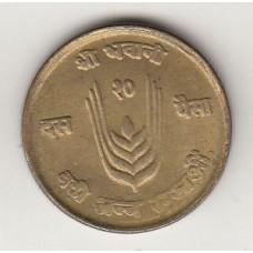 10 пайс, Непал, 1971