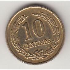 монета 10 сентимо, Парагвай, 1947год , стоимость , цена