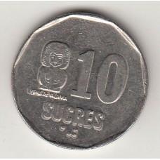10 сукре, Эквадор, 1991