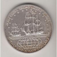 2,5 доллара, Острова Кука, 1973