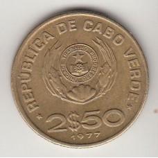 монета 2,5 эскудо, Кабо-Верде, 1977год , стоимость , цена