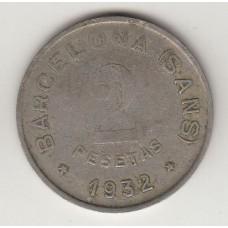 монета 2 песеты, кооперативный токен, Испания, 1932год , стоимость , цена
