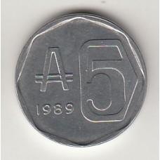 монета 5 аустралей, Аргентина, 1989год, стоимость , цена
