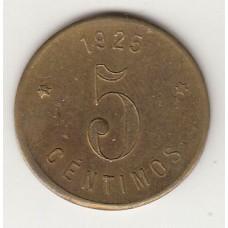 монета 5 сентимо, кооперативный токен, Испания, 1925год , стоимость , цена