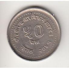 50 пайс, Непал, 1984